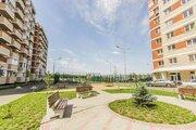 Продажа квартиры, Краснодар, Улица Западный Обход