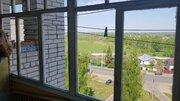 Продам 4-к квартиру - Фото 2