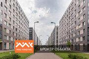 Продается 3к.кв, Кременчугская