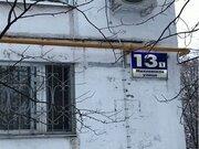 Продажа квартиры, м. Царицыно, Ул. Михневская - Фото 4