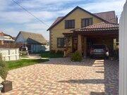 Продажа дома, Белореченск, Белореченский район, Ул. Больничная - Фото 1