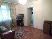 2 200 000 Руб., Центр, лучший этаж, тёплый дом, недорого, Купить квартиру в Ярославле по недорогой цене, ID объекта - 320545735 - Фото 2