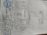 Продажа квартиры, Бердск, Лунная Улица - Фото 4