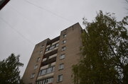Продажа 2-х комнатной квартиры в г. Одинцово - Фото 1