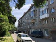Продажа квартиры, Новосибирск, Ул. Холодильная, Купить квартиру в Новосибирске по недорогой цене, ID объекта - 329939658 - Фото 54