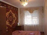 Продажа трехкомнатной квартиры на улице Белгородского полка, 51 в ., Купить квартиру в Белгороде по недорогой цене, ID объекта - 319752033 - Фото 1