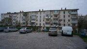 Купить однокомнатную квартиру в Новороссийске.