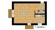 7 500 000 Руб., 4 к. квартира 111.6 кв.м, 2/2 эт.ул Севастопольская, д. ., Купить квартиру в Симферополе по недорогой цене, ID объекта - 313184498 - Фото 2
