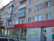 Продажа квартиры, Новый Оскол, Новооскольский район, Ул. 1 Мая