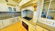 Купите роскошную квартиру на Кутузовском проспекте, Купить квартиру по аукциону в Москве по недорогой цене, ID объекта - 321838986 - Фото 11