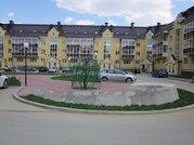 Продажа квартиры, Екатеринбург, Ул. Очеретина - Фото 3