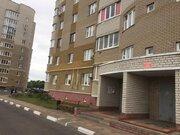 Продажа квартиры, Белгород, Ул. Макаренко - Фото 4