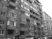 Продажа квартиры, Краснодар, Ул. Есенина