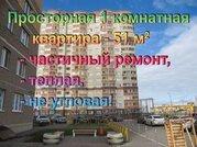 Продажа квартир ул. Марии Смирновой