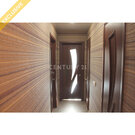 Продается 1-комнатная квартира г.Пермь, ул.Курчатова 1в - Фото 4