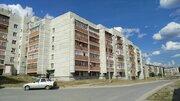 Продажа квартир в Невьянском районе