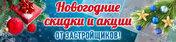 """Студия в ЖК """"Дом на Макарова"""""""