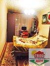 Продам 3-к кв. с хорошим ремонтом в городе Белоусово