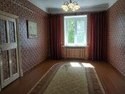 Продажа квартиры, Вологда, Ул. Гоголя