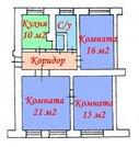 3-х комнатная квартира 73 м2 в центре города - Фото 2