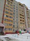 3-х комнатная квартира 70 м2 в кирпичном доме, Купить квартиру в Белгороде по недорогой цене, ID объекта - 325525399 - Фото 3