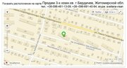 22 000 $, Продам трех комнатную квартиру в г.Бердичев, Житомирской обл, Купить квартиру в Бердичеве по недорогой цене, ID объекта - 316296727 - Фото 2