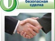 Продажа квартир ул. Ласьвинская, д.76а