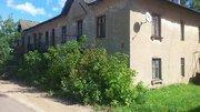 Продажа квартиры, Комсомольск, Комсомольский район, Ул. Зайцева - Фото 1