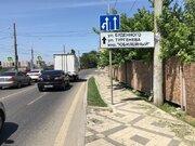 Продажа участка, Краснодар, Кубанская Набережная улица