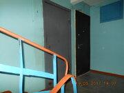Продажа квартиры, Ангарск, Мкр. 6 А - Фото 2