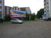 Продажа ПСН в Чебоксарах