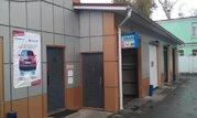 Продается автомоечный комплекс, Продажа производственных помещений в Москве, ID объекта - 900308336 - Фото 4