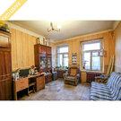 Обводного канала наб, 51, 3 эт, 2 к.кв. 49 м, Продажа квартир в Санкт-Петербурге, ID объекта - 318482731 - Фото 2
