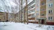 Продам квартиру в Брагино, Купить квартиру в Ярославле по недорогой цене, ID объекта - 323121008 - Фото 6
