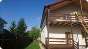Продажа дома, Звенигород, Нахабинское ш. - Фото 2