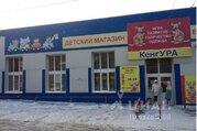 Аренда торгового помещения, Челябинск, Ул. Артиллерийская - Фото 1