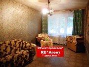 Продажа 4-й квартиры на Фучика