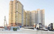 Продажа квартир ул. Революции, д.228