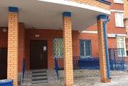 Продажа квартиры Балашиха Железнодорожный ул.Некрасова д. 6 - Фото 3