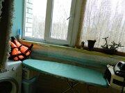 4 500 000 Руб., Продажа квартиры, Тюмень, Малая Боровская, Продажа квартир в Тюмени, ID объекта - 329580704 - Фото 37