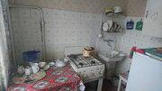 Продам 1 комн.кв-ру на Б.Филёвской, Купить квартиру в Москве по недорогой цене, ID объекта - 317988036 - Фото 6