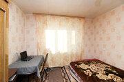 Продажа комнат ул. Диктора Левитана