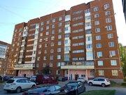 Продажа квартиры, Уфа, Ул. Менделеева