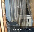 Продаю4комнатнуюквартиру, Великий Новгород, Псковская улица, 44к1