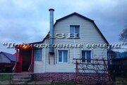 Осташковское ш. 20 км от МКАД, Чиверево, Дом 75 кв. м