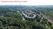 3х комнатная квартира в г. Павловск, ул. Детскосельская д1/2 - Фото 2