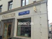 Продажа комнаты, м. Пушкинская, Ул. Тверская