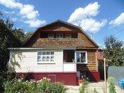 Продается дом с земельным участком, ул. Нейтральная - Фото 1