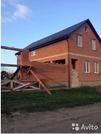 Купить дом в Республике Ингушетии