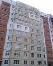 Продажа квартир Восточный мкр.